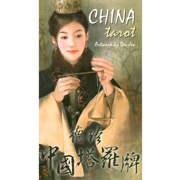 China Tarot cover