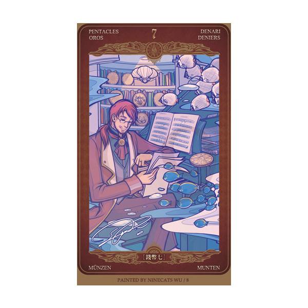 Oze69 Watchers Tarot 10