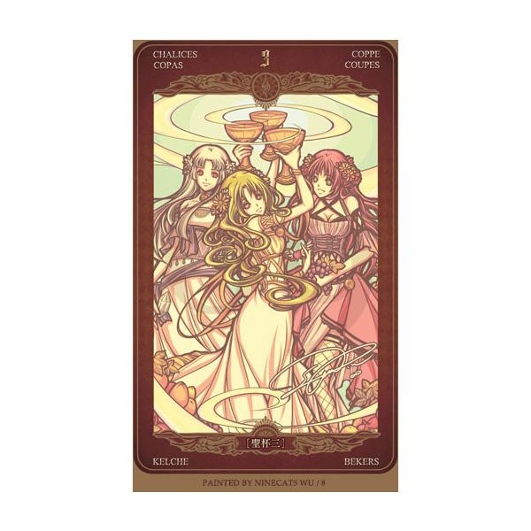 Oze69 Watchers Tarot 11