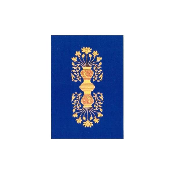 Royal Thai Tarot 9