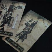 Dark-Tarot-6-600×600