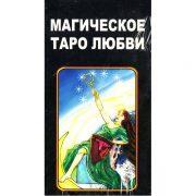 Magic-Tarot-of-Love-1