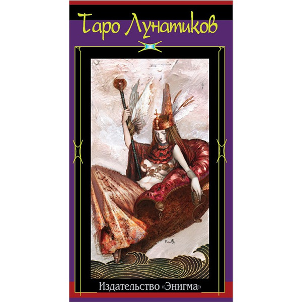 Lunatic Tarot 1