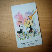 Way-of-the-Panda-Tarot-4